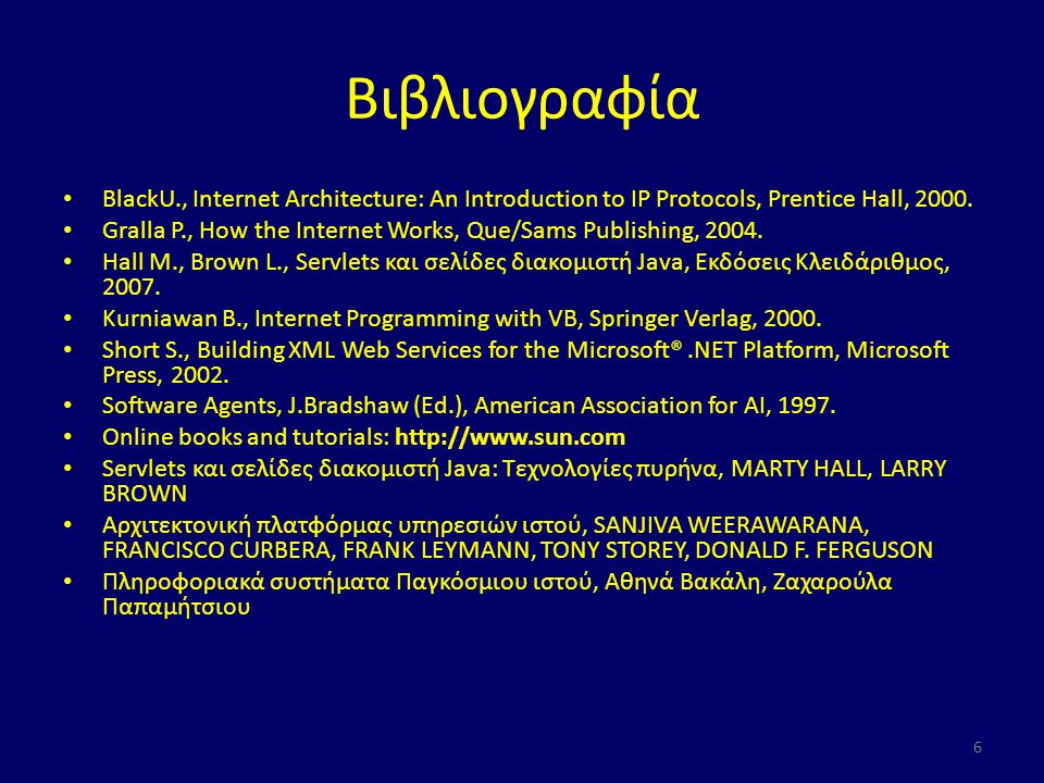 Βιβλιογραφία BlackU., Internet Architecture: An Introduction to IP Protocols, Prentice Hall, 2000. Gralla P., How the Internet Works, Que/Sams Publish