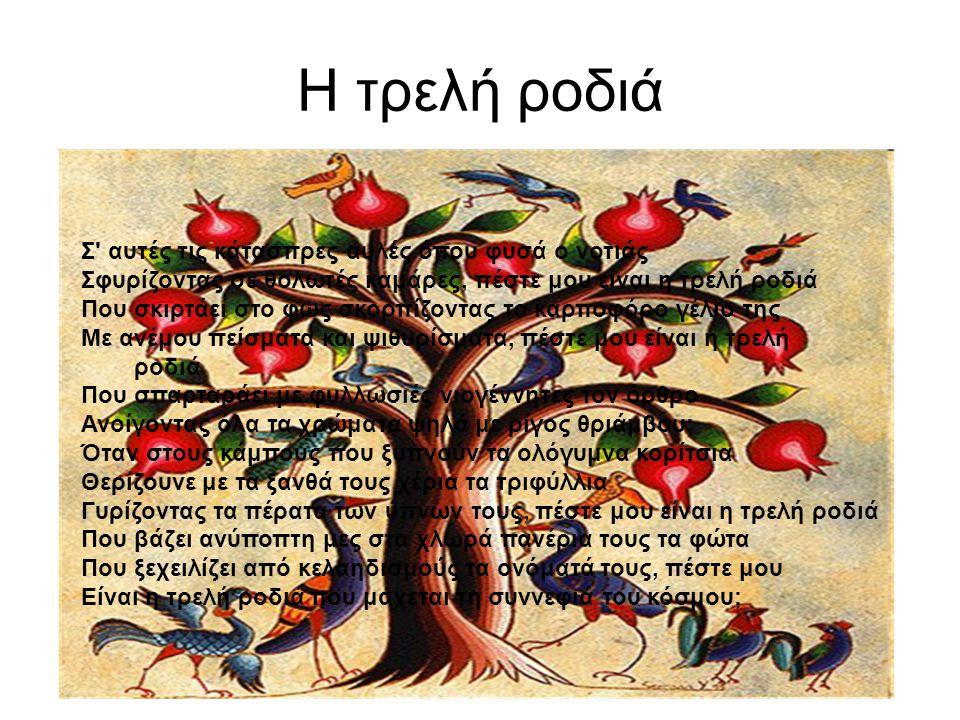 Εκτός από τα ποιήματα έγραψε πολλές μελέτες- δοκίμια και έκανε μεταφράσεις ενώ δεν πρέπει να παραγνωρίζεται και το εικαστικό του έργο Δοκίμια Η αληθινή φυσιογνωμία και η λυρική τόλμη του Ανδρέα Κάλβου Ο ζωγράφος Θεόφιλος Ανοιχτά χαρτιά Η μαγεία του Παπαδιαμάντη Αναφορά στον Ανδρέα Εμπειρίκο Ιδιωτική Οδός, Ύψιλον/Βιβλία Τα Δημόσια και τα Ιδιωτικά Εν λευκώ, Ίκαρος Ο κήπος με τις αυταπάτες Μεταφράσεις Ζαν Ζιρωντού, Νεράιδα - Ονειρόδραμα σε τρεις πράξεις Μπέρτολτ Μπρεχτ, Ο κύκλος με την κιμωλία Δεύτερη γραφή Σαπφώ, Ίκαρος Ιωάννης - Η Αποκάλυψη