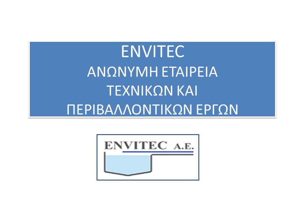 ΙΣΤΟΡΙΚΟ Το 1991 ιδρύθηκε η ENVITEC O.E.από τους Χημικούς Μηχανικούς κ.κ.