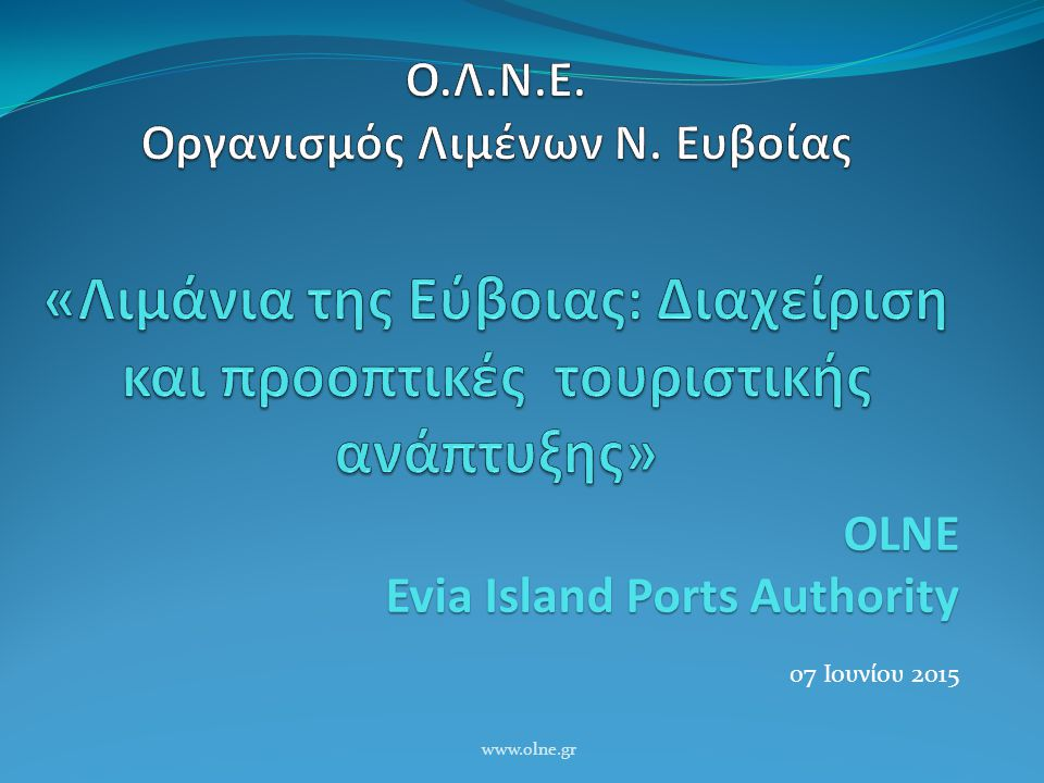 OLNE Evia Island Ports Authority 07 Ιουνίου 2015 www.olne.gr