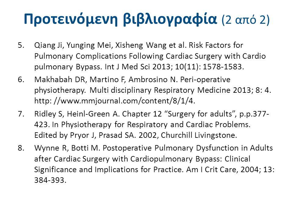 Προτεινόμενη βιβλιογραφία (2 από 2) 5.Qiang Ji, Yunging Mei, Xisheng Wang et al. Risk Factors for Pulmonary Complications Following Cardiac Surgery wi