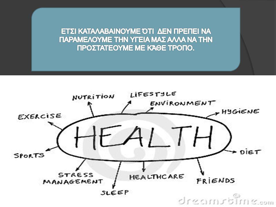 Πως συνδέεται αθλητισμός-υγεία  Μέσου του αθλητισμού το άτομο θα προσέχει συγχρόνως την υγεία του αλλά και την διατροφή του.