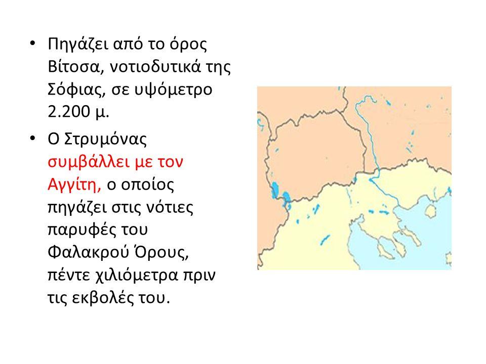 Αξιός Ο Αξιός ή Βαρδάρης (Вардар) είναι ο μεγαλύτερος ποταμός που διασχίζει τη Μακεδονία και ο δεύτερος μεγαλύτερος των Βαλκανίων (μετά τον Έβρο), με μήκος 380 km, από τα οποία μόνο τα 76 είναι σε ελληνικό έδαφος.