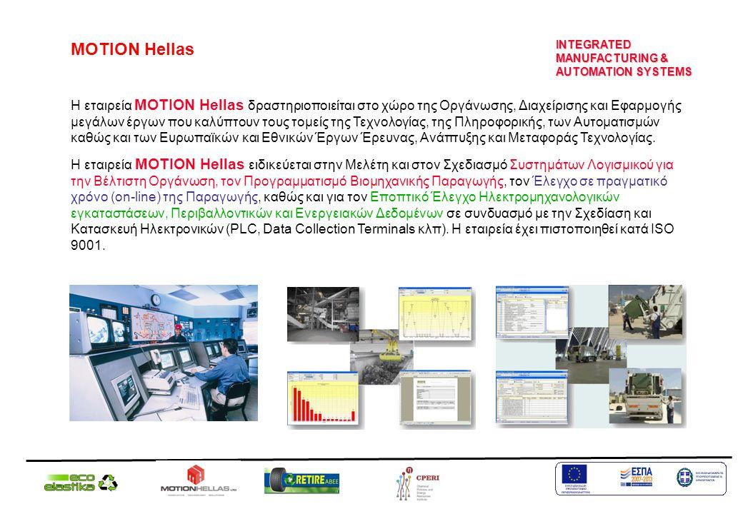 MOTION Hellas Η εταιρεία MOTION Hellas δραστηριοποιείται στο χώρο της Οργάνωσης, Διαχείρισης και Εφαρμογής μεγάλων έργων που καλύπτουν τους τομείς της