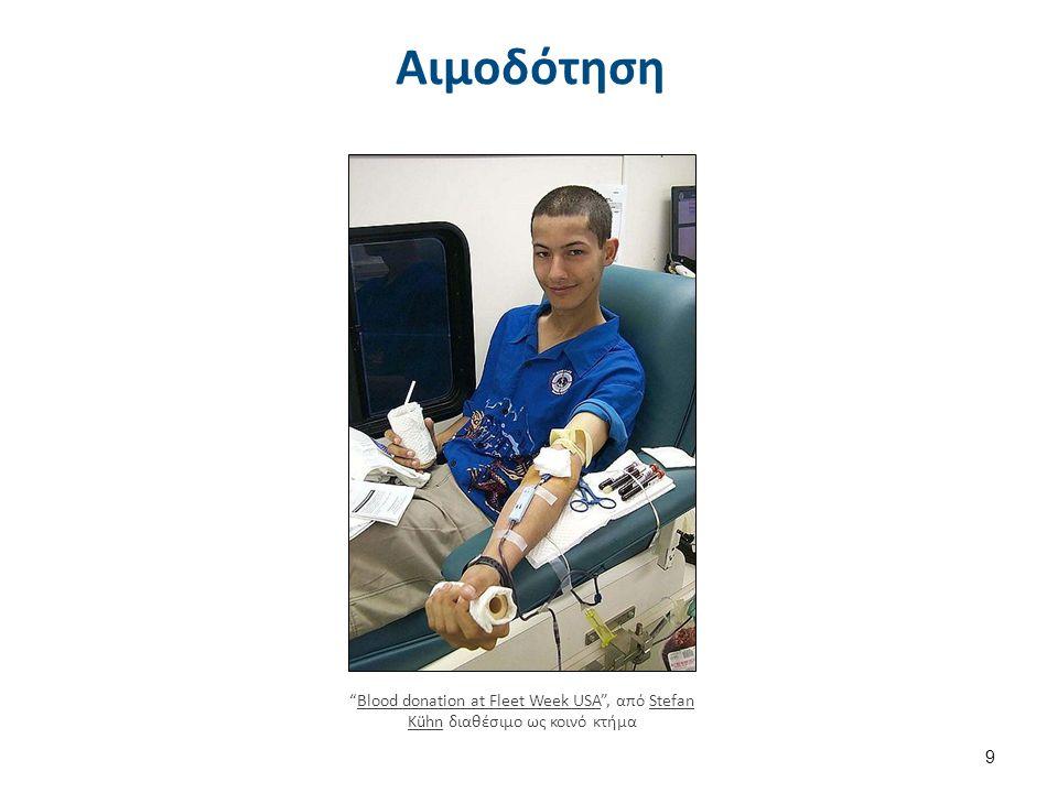 """Αιμοδότηση 9 """"Blood donation at Fleet Week USA"""", από Stefan Kühn διαθέσιμο ως κοινό κτήμαBlood donation at Fleet Week USAStefan Kühn"""