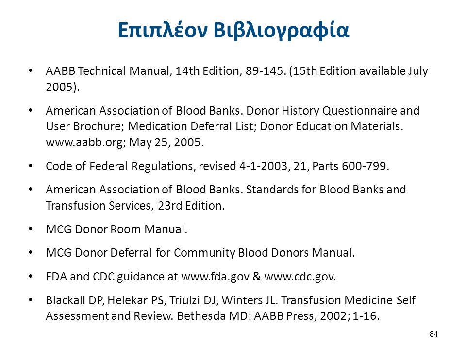 Επιπλέον Βιβλιογραφία AABB Technical Manual, 14th Edition, 89-145. (15th Edition available July 2005). American Association of Blood Banks. Donor Hist