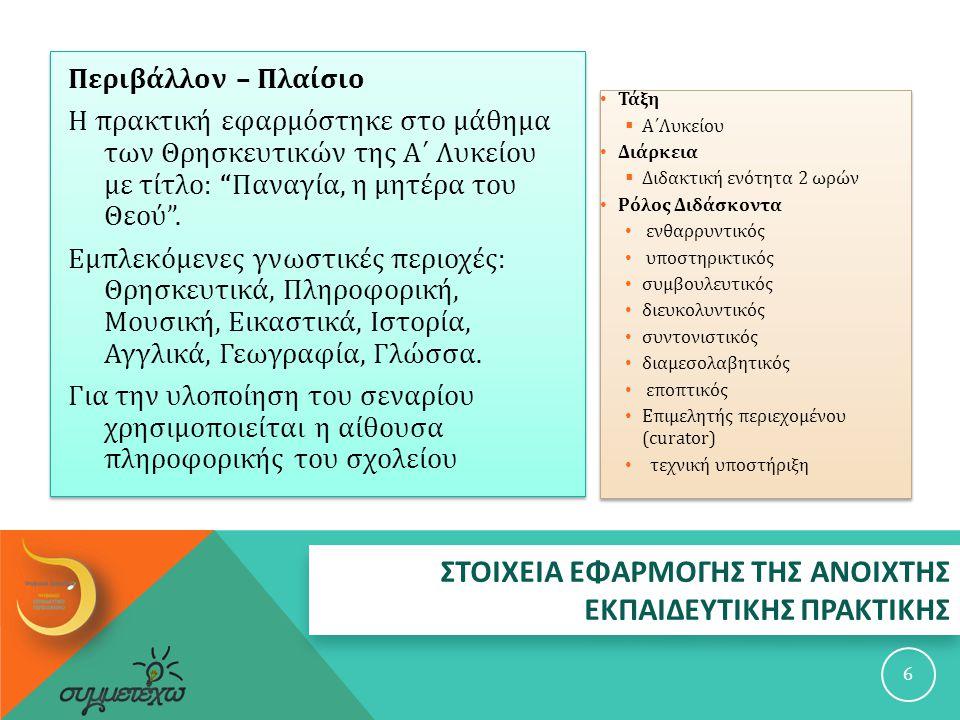 ΠΡΟΣΘΕΤΟ ΥΛΙΚΟ ΠΟΥ ΑΞΙΟΠΟΙΗΘΗΚΕ 17 Πρόσθετο υλικό που αξιοποιήθηκε Βιβλία Αλμπανάκη, Ξ.