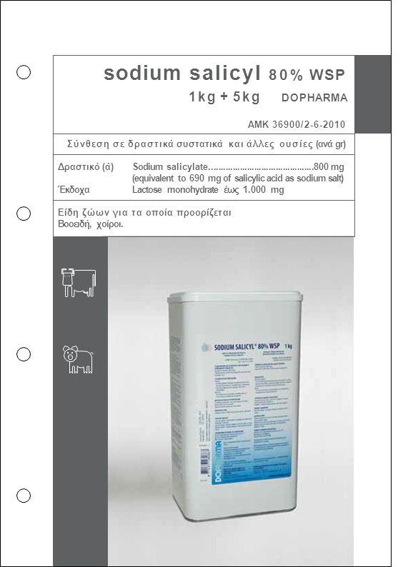 sodium salicyl 80% WSP 1kg + 5kg DOPHARMA ΑΜΚ 36900/2-6-2010 Σύνθεση σε δραστικά συστατικά και άλλες ουσίες (ανά gr) Sodium salicylate................