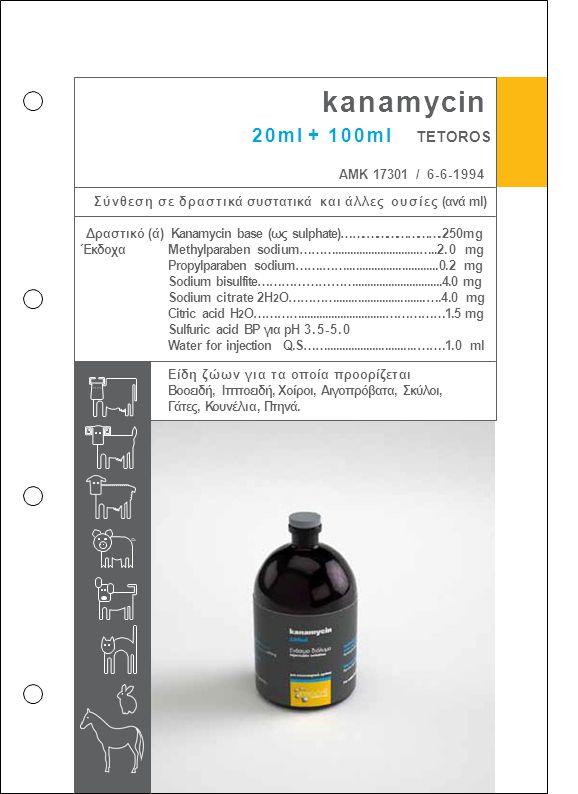 kanamycin 20ml + 100ml TETOROS ΑΜΚ 17301 / 6-6-1994 Σύνθεση σε δραστικά συστατικά και άλλες ουσίες (ανά ml) Δραστικό (ά) Kanamycin base (ως sulphate)…