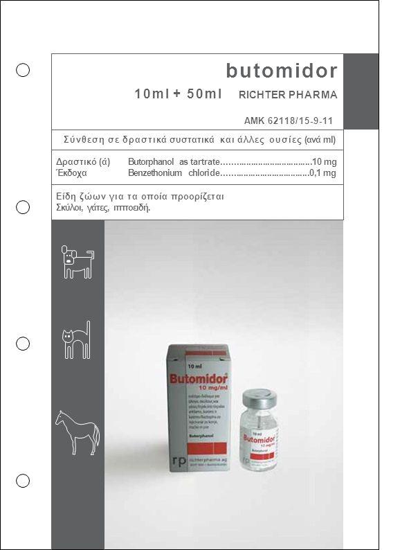 butomidor 10ml + 50ml RICHTER PHARMA ΑΜΚ 62118/15-9-11 Σύνθεση σε δραστικά συστατικά και άλλες ουσίες (ανά ml) Butorphanol as tartrate................