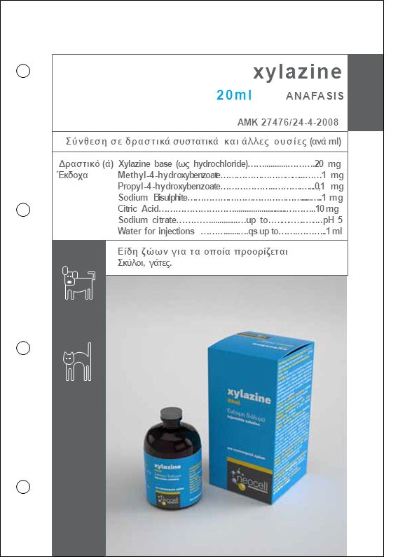 xylazine 20ml ANAFASIS Μethyl-4-hydroxybenzoate…………………………...……1 mg Propyl-4-hydroxybenzoate………………..……….…...0,1 mg Sodium Bisulphite…………………………………….....