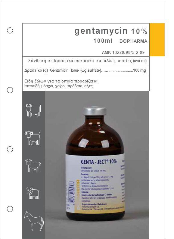 gentamycin 10% 100ml DOPHARMA ΑΜΚ 13229/98/5-2-99 Σύνθεση σε δραστικά συστατικά και άλλες ουσίες (ανά ml) Δραστικό (ά) Gentamicin base (ως sulfate)...