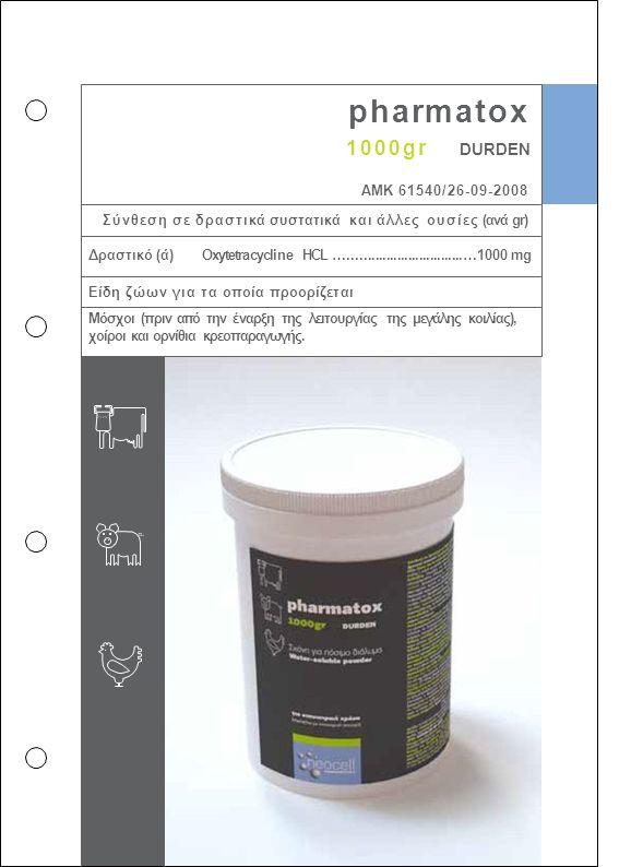 pharmatox 1000gr DURDEN ΑΜΚ 61540/26-09-2008 Σύνθεση σε δραστικά συστατικά και άλλες ουσίες (ανά gr) Δραστικό (ά)Oxytetracycline HCL …................