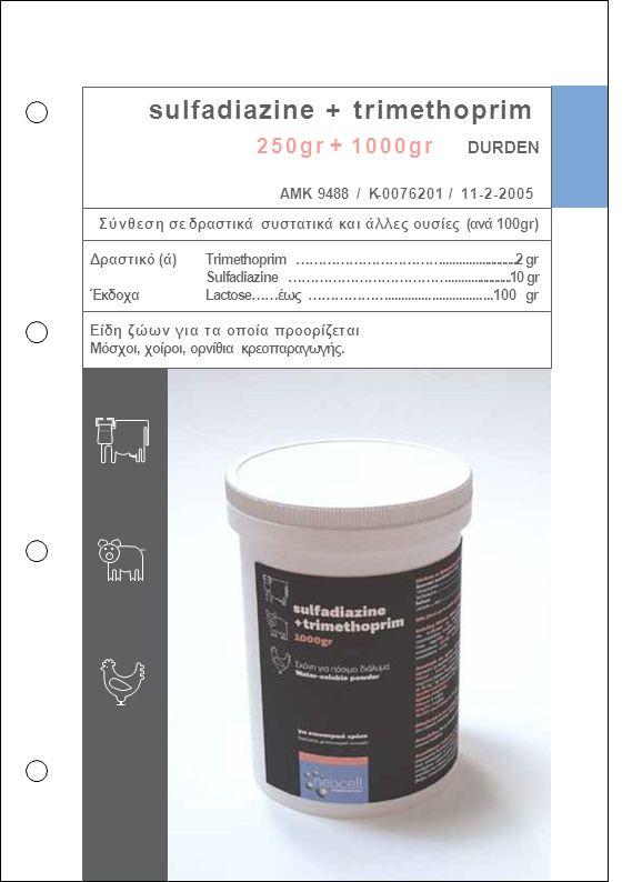 sulfadiazine + trimethoprim 250gr + 1000gr DURDEN ΑΜΚ 9488 / K-0076201 / 11-2-2005 Σύνθεση σε δραστικά συστατικά και άλλες ουσίες (ανά 100gr) Trimetho