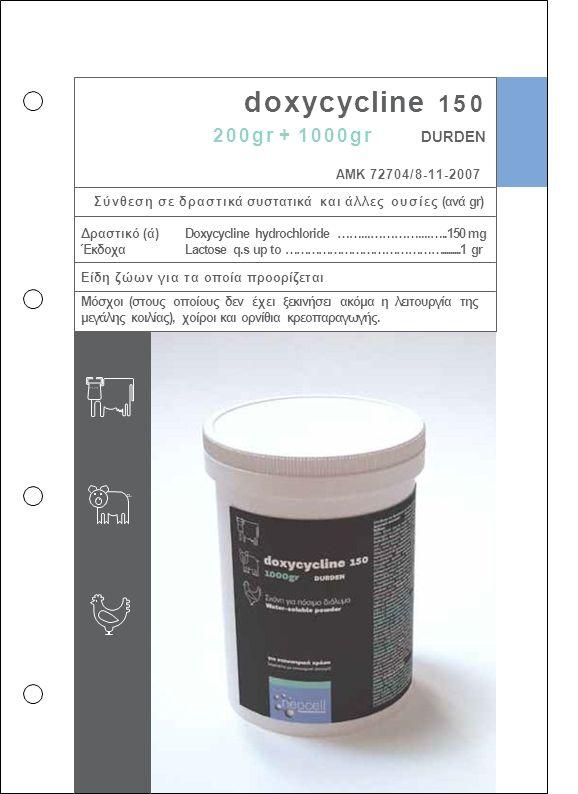 doxycycline 150 200gr + 1000gr DURDEN ΑΜΚ 72704/8-11-2007 Σύνθεση σε δραστικά συστατικά και άλλες ουσίες (ανά gr) Doxycycline hydrochloride ……...………….