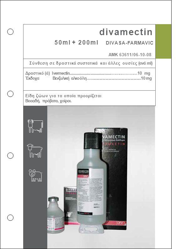 divamectin 50ml + 200ml DIVASA-FARMAVIC ΑΜΚ 63611/06-10-08 Σύνθεση σε δραστικά συστατικά και άλλες ουσίες (ανά ml) Δραστικό (ά) Ivermectin............