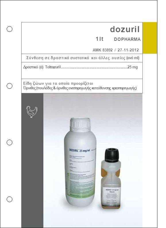 dozuril 1lt DOPHARMA ΑΜΚ 83892 / 27-11-2012 Σύνθεση σε δραστικά συστατικά και άλλες ουσίες (ανά ml) Δραστικό (ά) Toltrazuril..........................