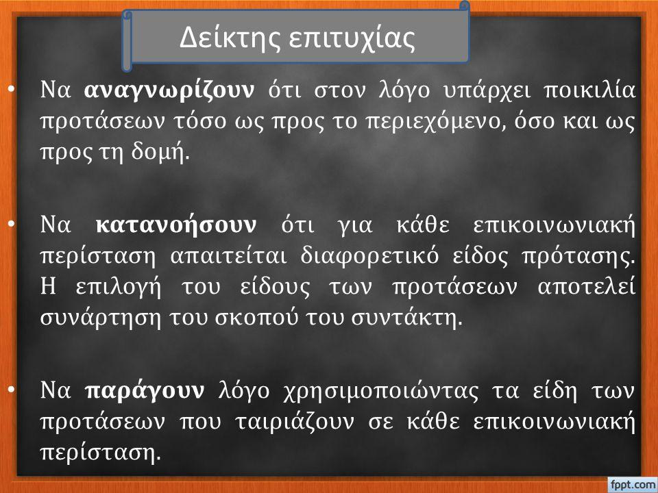 Κατσαρού, Ε., Μαγγανά, Α.Σκιά. Αι., Τσέλιου Β. (εκδ.