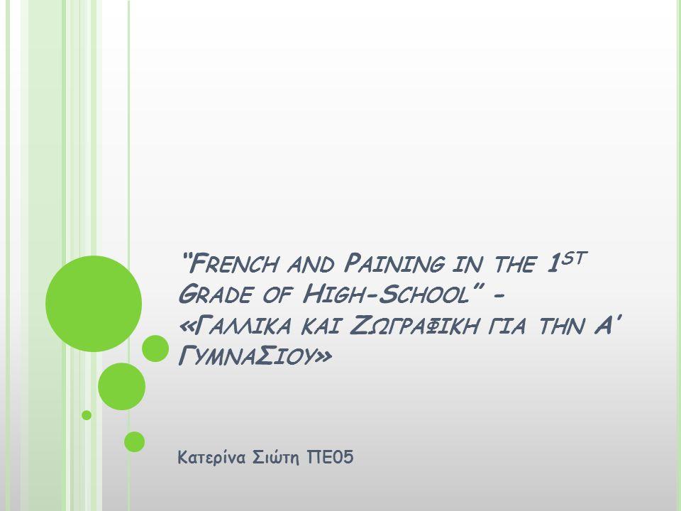 Profile - Προφίλ διδακτικού σεναρίου (1) Title - Τίτλος Διδακτικού Σεναρίου: Colors and paining -Τα χρώματα και η ζωγραφική Subject - Γνωστικό Αντικείμενο: French - Γαλλικά 1 st grade of high-school Α' Γυμνασίου (Action fr-gr, unité 0, les couleurs) Arts- Εμπλεκόμενες επιστήμες : Fine arts, painting - οι καλές τέχνες - ζωγραφική Διδακτικός Στόχος Aims: Students can - Γενικοί Στόχοι: Ο μαθητής είναι ικανός να: Observe a work of art - παρατηρεί ένα έργο τέχνης Give information about it - Δίνει πληροφορίες σχετικά με ένα έργο τέχνης Present it - Παρουσιάζει ένα έργο τέχνης