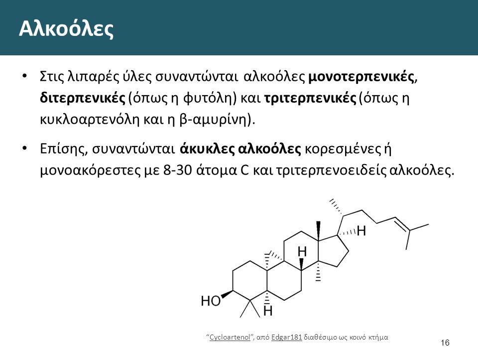 Αλκοόλες Στις λιπαρές ύλες συναντώνται αλκοόλες μονοτερπενικές, διτερπενικές (όπως η φυτόλη) και τριτερπενικές (όπως η κυκλοαρτενόλη και η β-αμυρίνη).