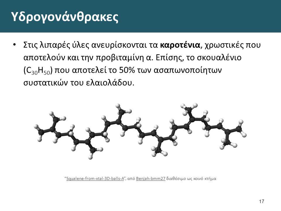 Υδρογονάνθρακες Στις λιπαρές ύλες ανευρίσκονται τα καροτένια, χρωστικές που αποτελούν και την προβιταμίνη α. Επίσης, το σκουαλένιο (C 30 H 50 ) που απ