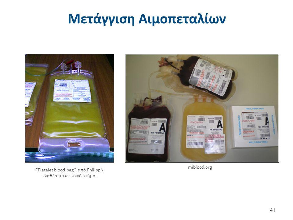 """Μετάγγιση Αιμοπεταλίων 41 miblood.org """"Platelet blood bag"""", από PhilippN διαθέσιμο ως κοινό κτήμαPlatelet blood bagPhilippN"""
