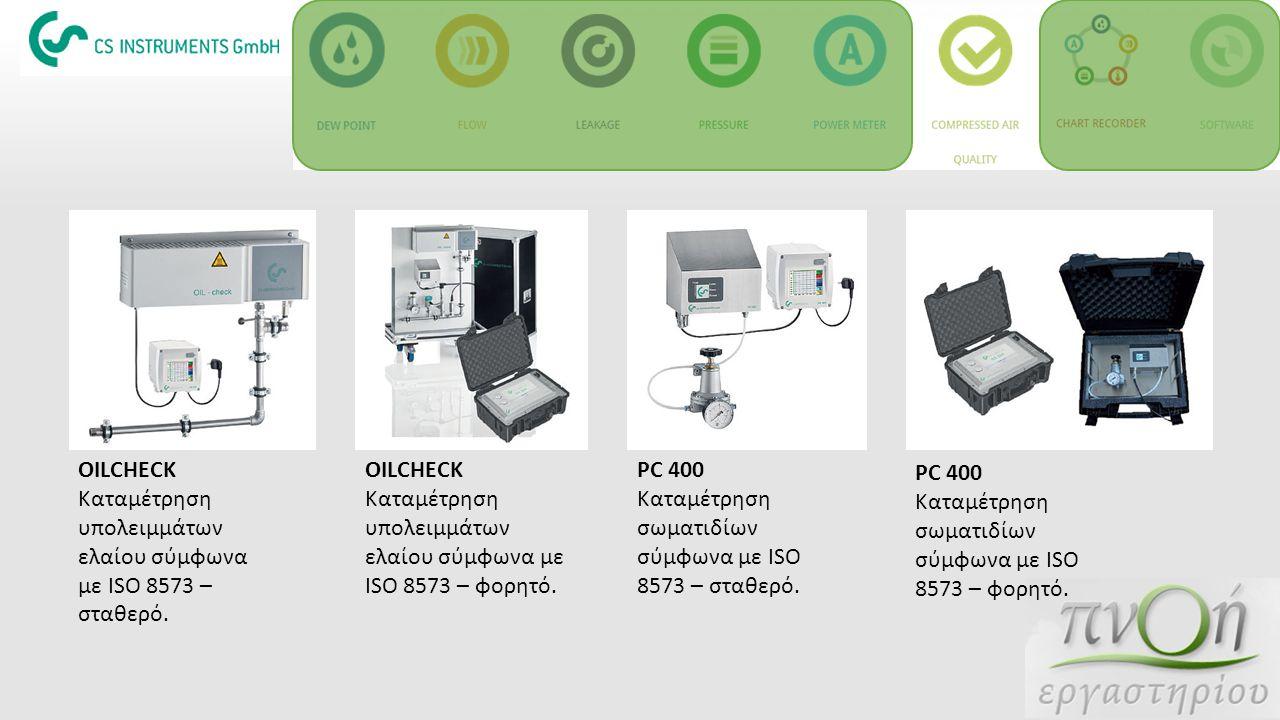 OILCHECK Καταμέτρηση υπολειμμάτων ελαίου σύμφωνα με ISO 8573 – σταθερό. OILCHECK Καταμέτρηση υπολειμμάτων ελαίου σύμφωνα με ISO 8573 – φορητό. PC 400