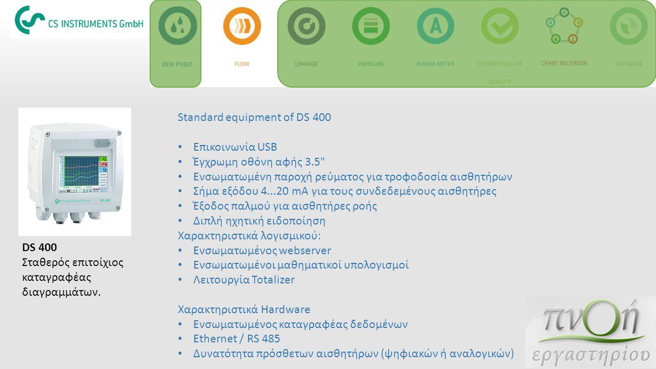 Standard equipment of DS 400 Επικοινωνία USB Έγχρωμη οθόνη αφής 3.5