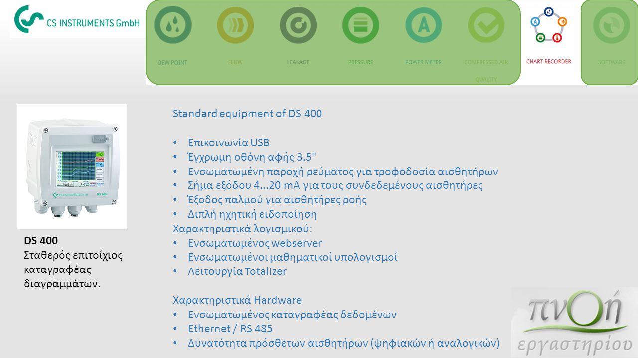 DS 400 Σταθερός επιτοίχιος καταγραφέας διαγραμμάτων. Standard equipment of DS 400 Επικοινωνία USB Έγχρωμη οθόνη αφής 3.5