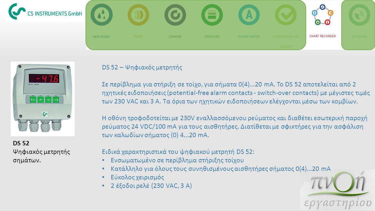 DS 52 – Ψηφιακός μετρητής Σε περίβλημα για στήριξη σε τοίχο, για σήματα 0(4)...20 mA. Το DS 52 αποτελείται από 2 ηχητικές ειδοποιήσεις (potential-free