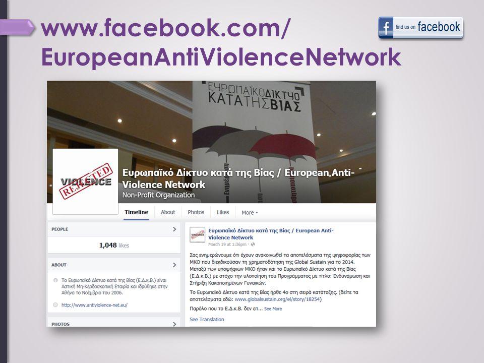 www.facebook.com/ EuropeanAntiViolenceNetwork
