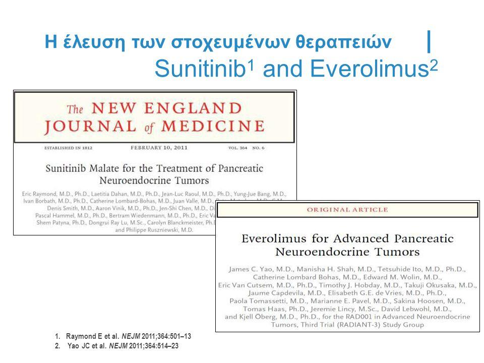 Η έλευση των στοχευμένων θεραπειών | Sunitinib 1 and Everolimus 2 1. Raymond E et al. NEJM 2011;364:501–13 2. Yao JC et al. NEJM 2011;364:514–23