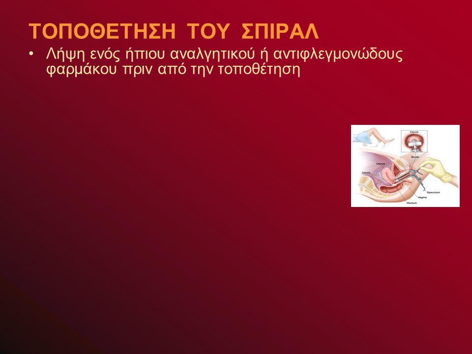 Το προφυλακτικό, συνήθως φτιάχνεται από λάτεξ ή πολυουρεθάνη, ενώ υπάρχουν και παλαιότεροι τύποι, φτιαγμένοι από έντερα ζώων και χορηγούνται σε όσους έχουν αλλεργία στο λάτεξ.
