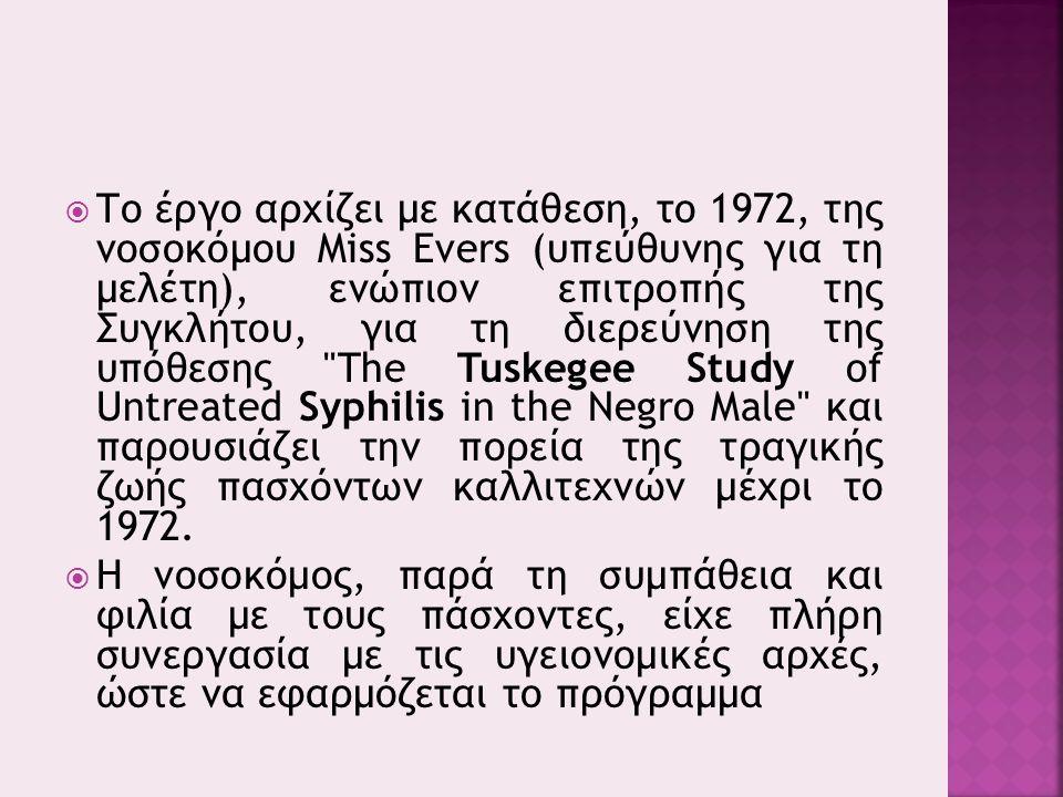  Το έργο αρχίζει με κατάθεση, το 1972, της νοσοκόμου Miss Evers (υπεύθυνης για τη μελέτη), ενώπιον επιτροπής της Συγκλήτου, για τη διερεύνηση της υπόθεσης The Tuskegee Study of Untreated Syphilis in the Negro Male και παρουσιάζει την πορεία της τραγικής ζωής πασχόντων καλλιτεχνών μέχρι το 1972.