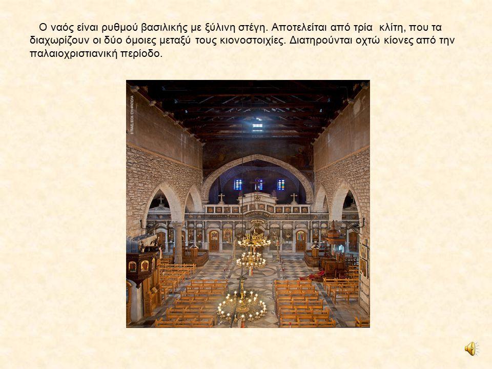Ο ναός είναι ρυθμού βασιλικής με ξύλινη στέγη.