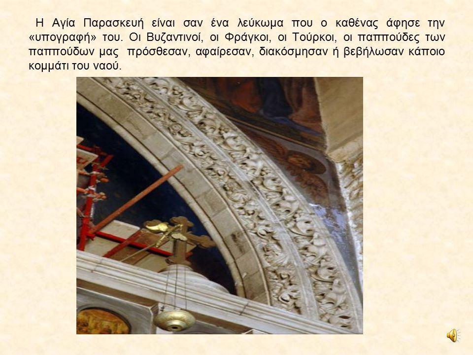 Μετά την απελευθέρωση της πόλης από τους Τούρκους, το 1833, ο ναός λειτούργησε ξανά, τιμώντας την χάρη της Αγίας Παρασκευής.