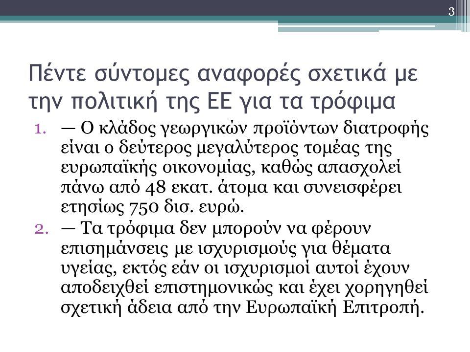 ΚΕΦΑΛΑΙΟ VIII ΑΤΟΜΙΚΗ ΥΓΙΕΙΝΗ 1.