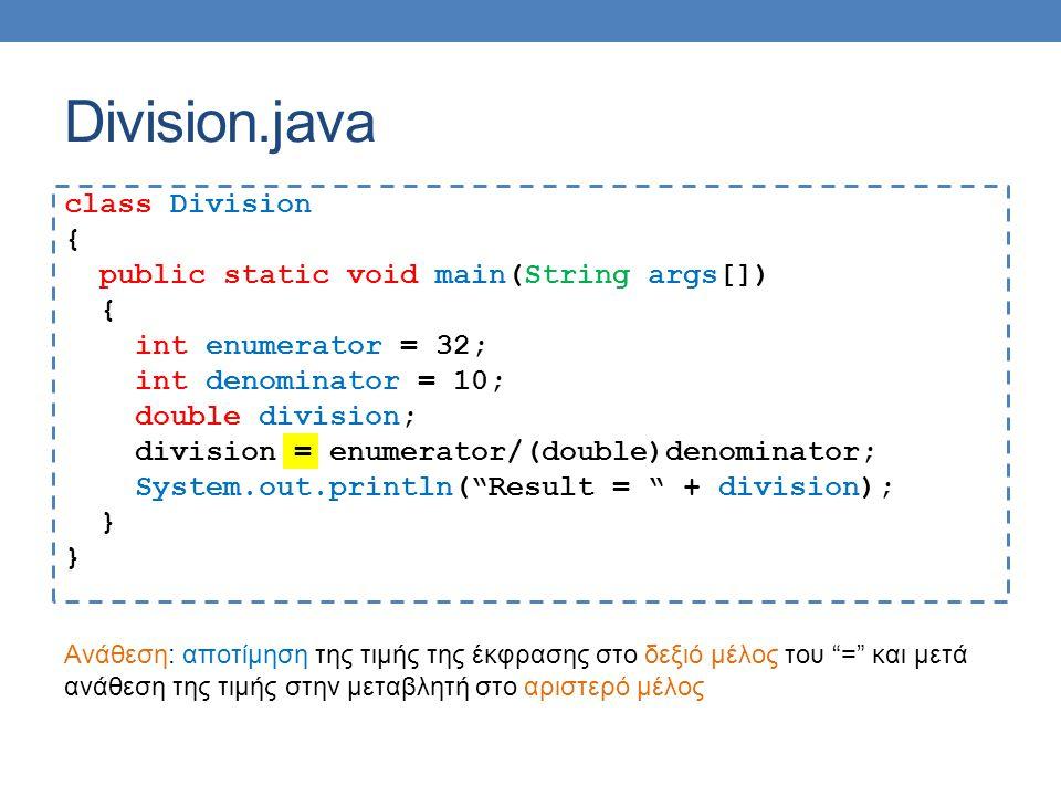 Division.java class Division { public static void main(String args[]) { int enumerator = 32; int denominator = 10; double division; division = enumera