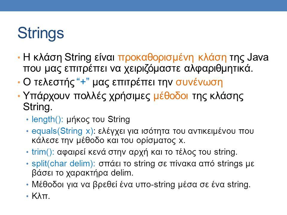 "Strings Η κλάση String είναι προκαθορισμένη κλάση της Java που μας επιτρέπει να χειριζόμαστε αλφαριθμητικά. Ο τελεστής ""+"" μας επιτρέπει την συνένωση"