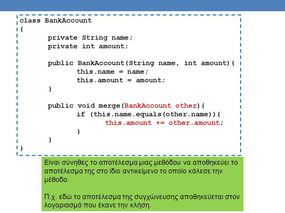 class BankAccount { private String name; private int amount; public BankAccount(String name, int amount){ this.name = name; this.amount = amount; } pu