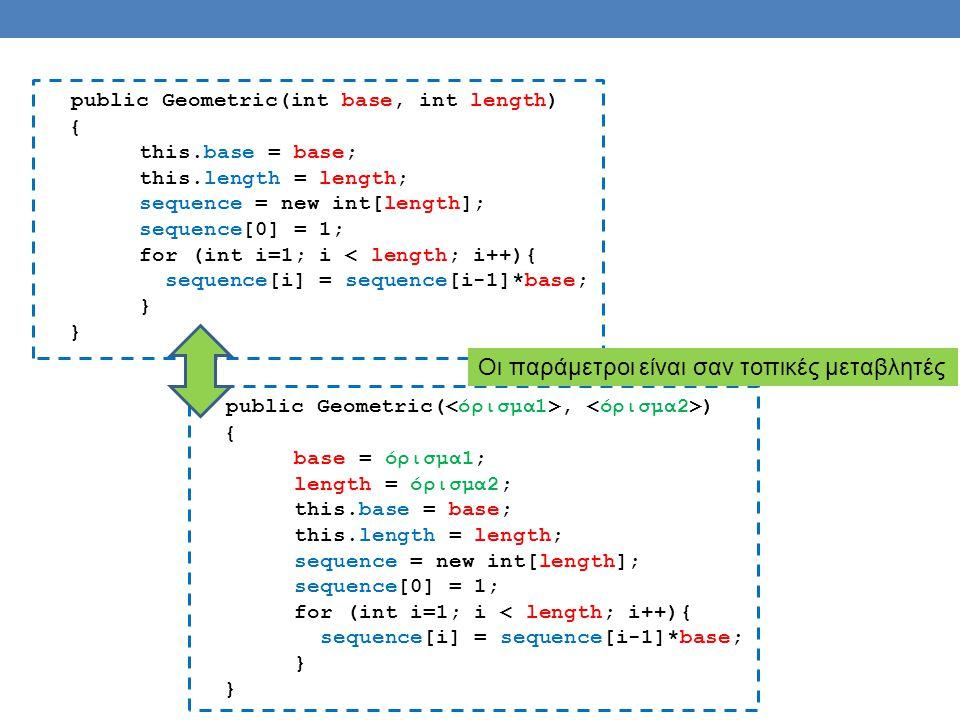 public Geometric(int base, int length) { this.base = base; this.length = length; sequence = new int[length]; sequence[0] = 1; for (int i=1; i < length