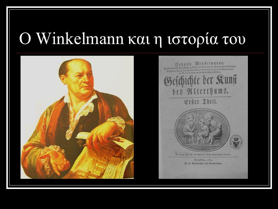 Ο Winkelmann και η ιστορία του