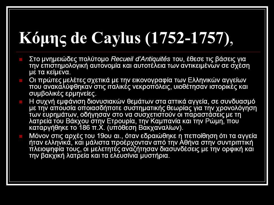 Κόμης de Caylus (1752-1757), Στο μνημειώδες πολύτομο Recueil d'Antiquités του, έθεσε τις βάσεις για την επιστημολογική αυτονομία και αυτοτέλεια των αντικειμένων σε σχέση με τα κείμενα.