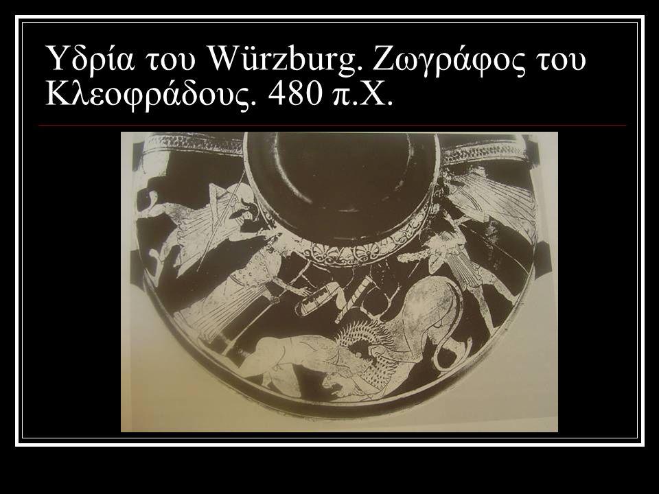 Υδρία του Würzburg. Zωγράφος του Κλεοφράδους. 480 π.Χ.