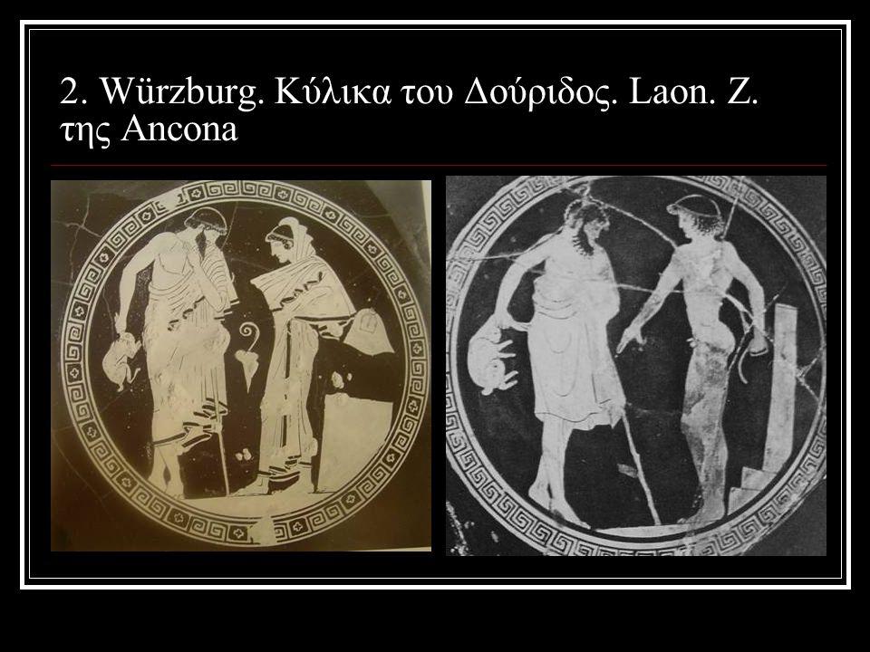 2. Würzburg. Κύλικα του Δούριδος. Laon. Ζ. της Ancona