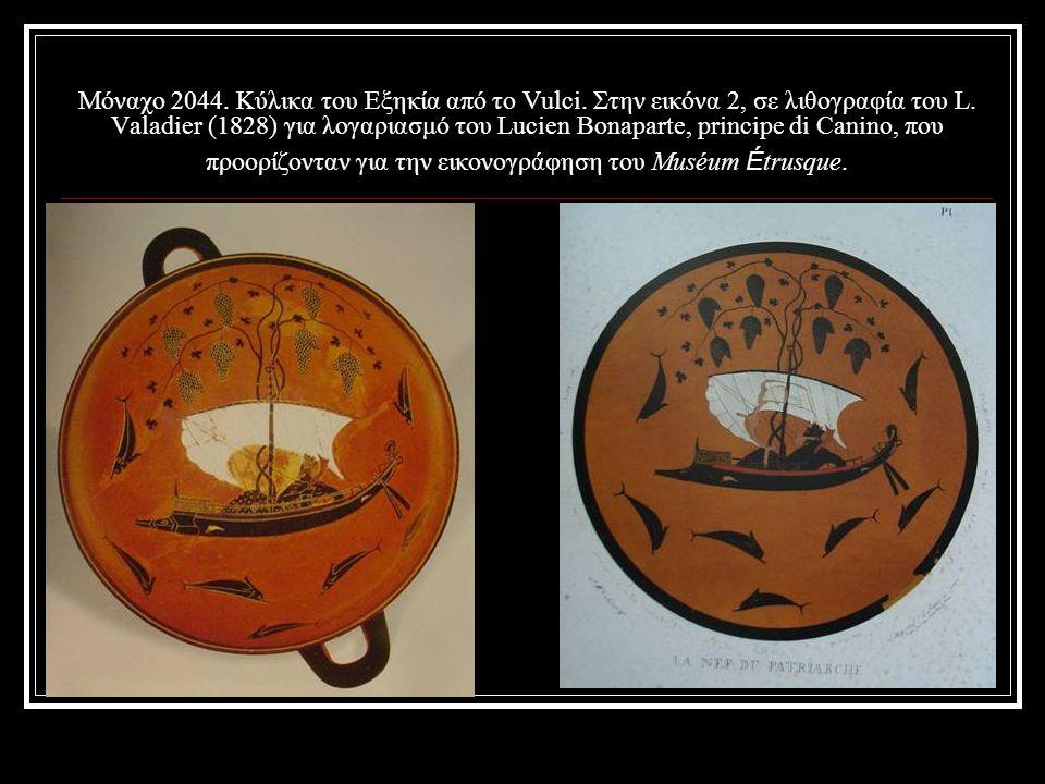 Μόναχο 2044.Κύλικα του Εξηκία από το Vulci. Στην εικόνα 2, σε λιθογραφία του L.
