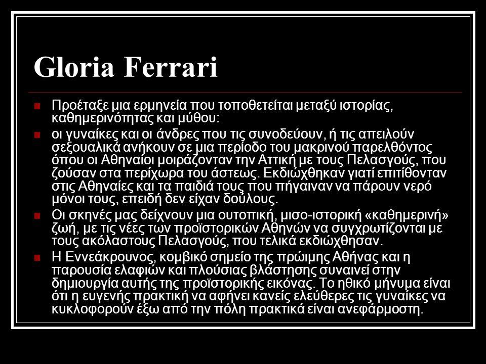 Gloria Ferrari Προέταξε μια ερμηνεία που τοποθετείται μεταξύ ιστορίας, καθημερινότητας και μύθου: οι γυναίκες και οι άνδρες που τις συνοδεύουν, ή τις απειλούν σεξουαλικά ανήκουν σε μια περίοδο του μακρινού παρελθόντος όπου οι Αθηναίοι μοιράζονταν την Αττική με τους Πελασγούς, που ζούσαν στα περίχωρα του άστεως.