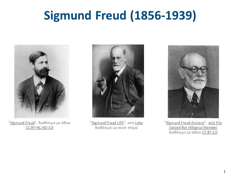 Sigmund Freud (1856-1939) 1 Sigmund Freud , διαθέσιμο με άδεια CC BY-NC-ND 3.0Sigmund Freud CC BY-NC-ND 3.0 Sigmund Freud LIFE , από Lobo διαθέσιμο ως κοινό κτήμαSigmund Freud LIFELobo Sigmund Freud Anciano , από File Upload Bot (Magnus Manske) διαθέσιμο με άδεια CC BY 2.0Sigmund Freud Ancianoαπό File Upload Bot (Magnus Manske)CC BY 2.0