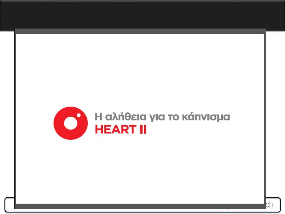 Κατανάλωση τσιγάρων στην Ελλάδα (Γράφημα 33) Source: Euromonitor Millions of sticks HEART