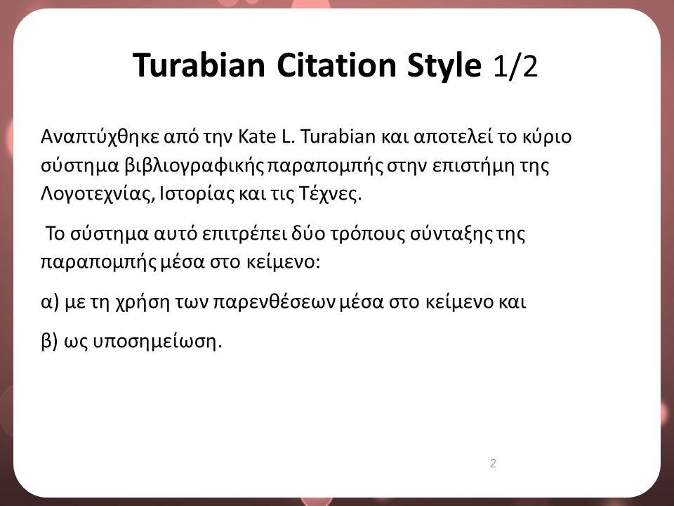 2 Turabian Citation Style 1/2 Αναπτύχθηκε από την Kate L. Turabian και αποτελεί το κύριο σύστημα βιβλιογραφικής παραπομπής στην επιστήμη της Λογοτεχνί